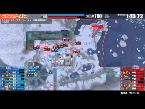 戦場の絆 14/09/07 14:24 北極基地...
