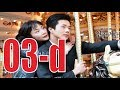 Stairway To Heaven Episode 3 Sub Indo Part4