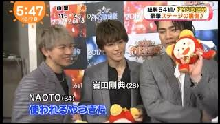 FNS歌謡祭豪華ステージの裏側 「三代目 J Soul Brothers」インタビュー.