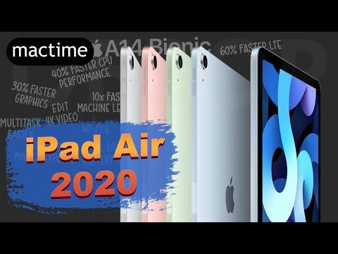 Обзор презентации Apple iPad Air 2020