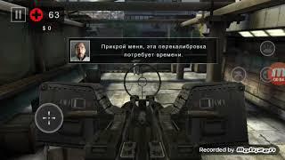 """Онлайн игра на андроид """"Dead Trigger 2"""" 17 серия."""