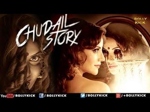 Chudail Story movie 2015 full movie in hindi download