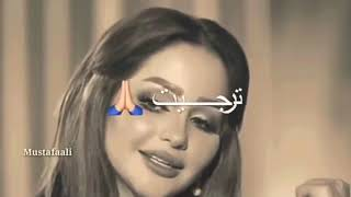 قصيدة غزل عراقية - شاعرة حب و غرام