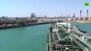 Second Iranian oil tanker 'Forest' arrives at Venezuela's largest refinery