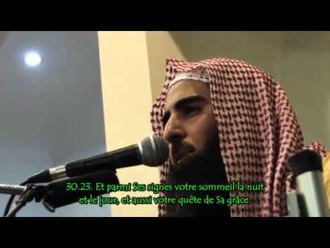 Muhammad Al-Luhaidan (محمد اللحيدان) : Sourate Ar-Rûm (30); Versets 20 à 27 - YouTube