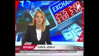 News Intro/Outro - Georgia (1TV/GPB)
