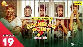 Bachelor Point Season 2 Episode 16 | ব্যাচেলর পয়েন্ট সিজন ২ পর্ব ১৬|bachelor point season 2 ep 16|15