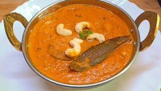 स्वादिष्ट काजू करी, चमचमीत, टेस्टी   Kaju Curry Recipe   Recipe By Anita Kedar