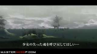Shadow of the Colossus HD | Promo Trailer | PlayStation 3 (PS3)