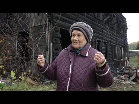 видео: Сегодня сгорел исторически важный объект для Усть-Кута