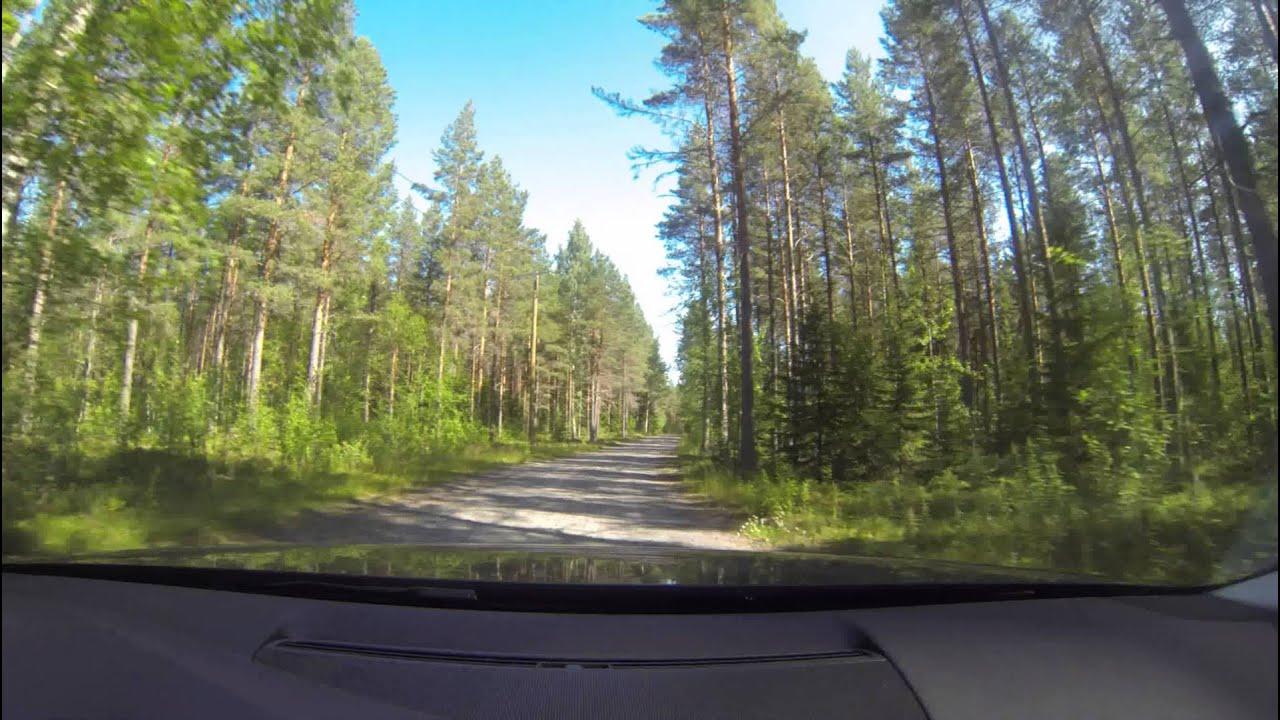 Oulu Hiukkavaara