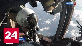 Смотреть видео Самолеты-разведчики НАТО резко увеличили свою активность у границ России - Россия 24 онлайн