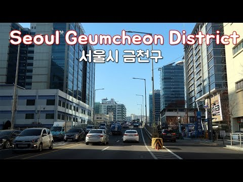 Driving in Seoul - Geumcheon District(금천구) | The last manufacturing complex left in Seoul.