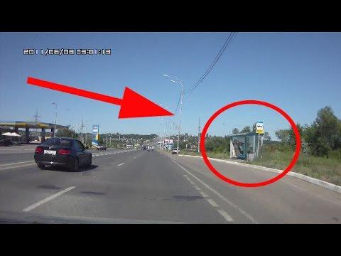 Скрытая камера под мостом