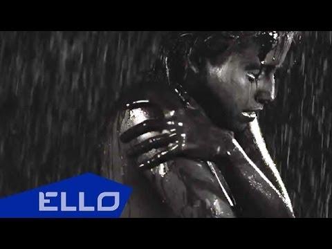 Zen Hit - Как ты красива / ELLO UP^ /