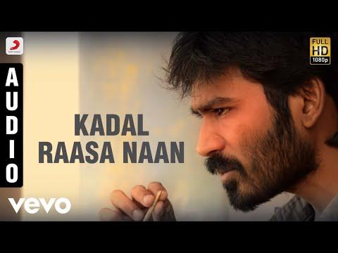 A.R. Rahman, Yuvanshankar Raja - Maryan - Kadal Raasa Naan (Audio) (Pseudo Video)