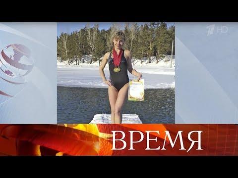 В Барнауле учительницу вынудили уйти из школы за фото в купальнике.