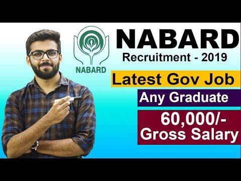 NABARD Recruitment 2019   SALARY 60,000/-   Any GRADUATE   Latest JOBS 2019