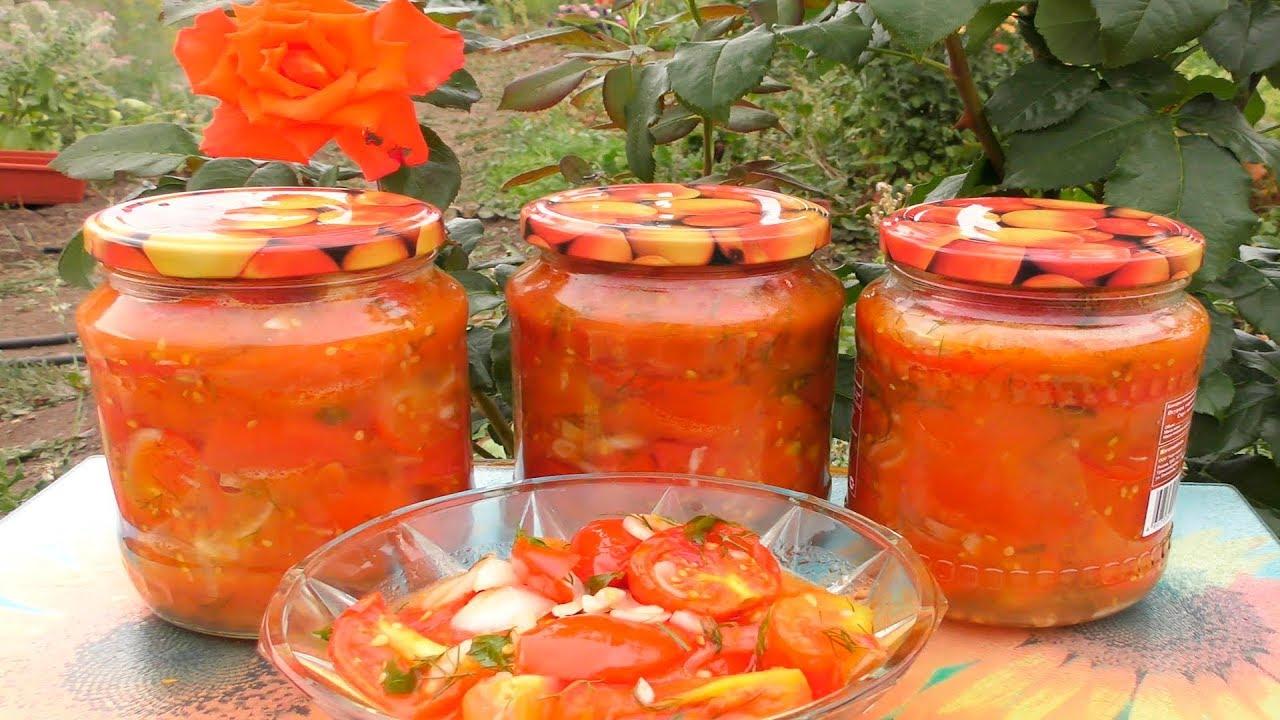 Салат из помидор на зиму Заготовки на зиму Семья Булатовых ...