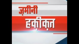 Road Development-Ground Report From  Amethi in UP