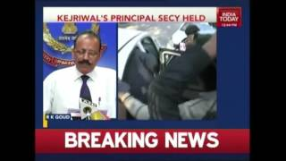 AAP Hits Out At Centre Over The Arrest Of Kejriwal