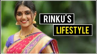 Rinku Rajguru Lifestyle | Rinku Rajguru Age, Family, Salary, House, Film, Figure, Biography 2020