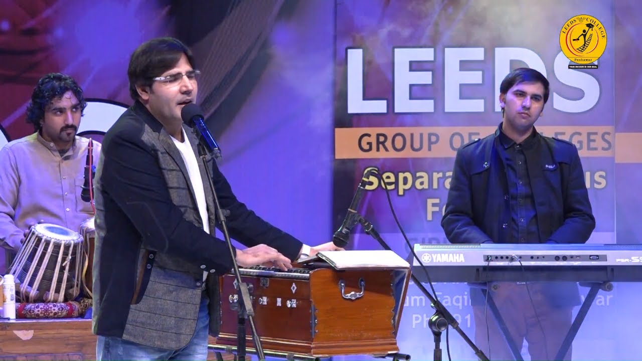 Karan Khan New song 2019 |Armani | Leeds College Peshawar | Karan Khan mast song 2019