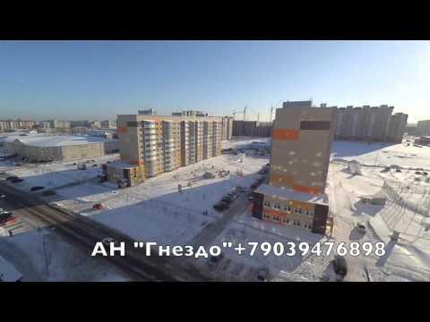 Купить квартиру в Барнауле, 1-а ком.Взлетная,46