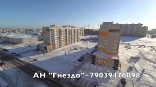 видео Купить двухкомнатную квартиру в Барнауле, продажа 2 комнатных квартир
