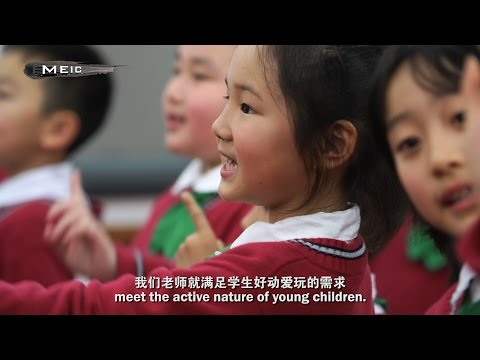 Music Education in China  MEIC 07 PRIMARY SCHOOL MUSIC LESSON AND SONG GAMES