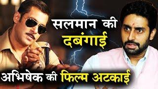 Salman के dabangg 3 ने रुकवाई abhishek bachchan की फिल्म