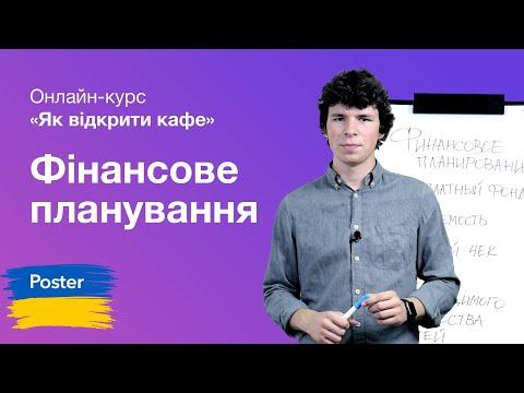 Московский технологический институт: дистанционное
