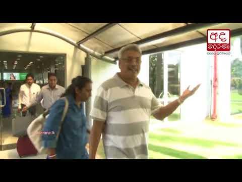 Rumours dispelled; Gotabaya Rajapaksa returns to SL