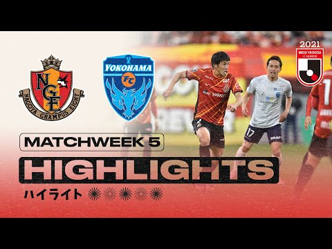 Nagoya Yokohama FC Goals And Highlights