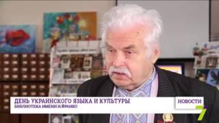 «Чарiвна мелодiя української мови» звучала в одесской библиотеке