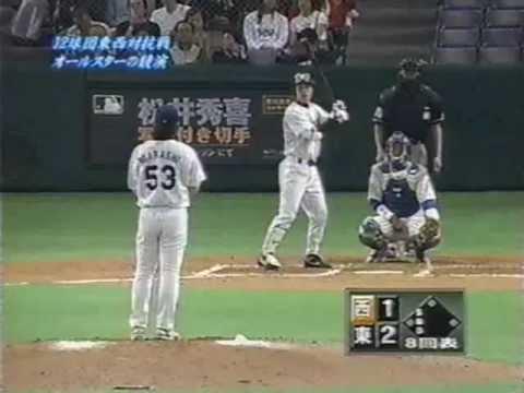 2004年 プロ野球東西対抗戦 西軍...