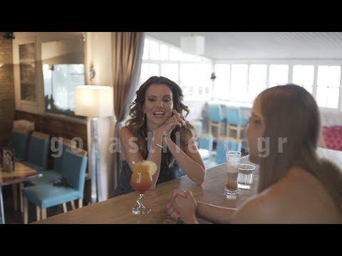 Μία διαφορετική Σάρα Εσκενάζυ δίνει συνέντευξη στην Κιμ Κίλιαν