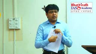 An Introduction to UPSC Syllabus by Ranjan Kolambe sir