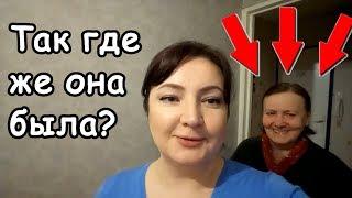 Очень Домашнее Видео Так Где Была Мама Жизнь во Франции Европа Россия Франция