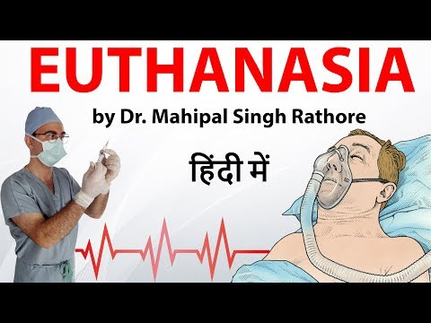 Passive euthanasia now legal - Landmark judgement by Supreme Court - 2018 Current Affairs