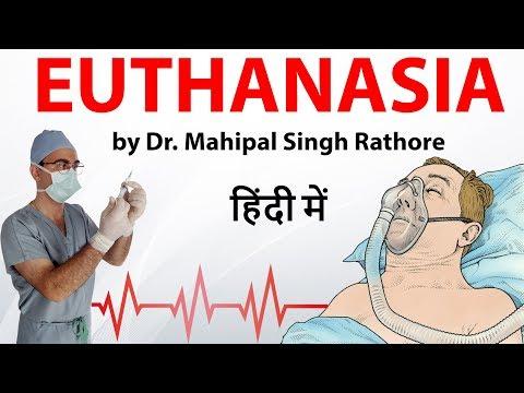 Passive Euthanasia Now Legal - Landmark Judgement By Supreme Court - 2018 Current Affairs