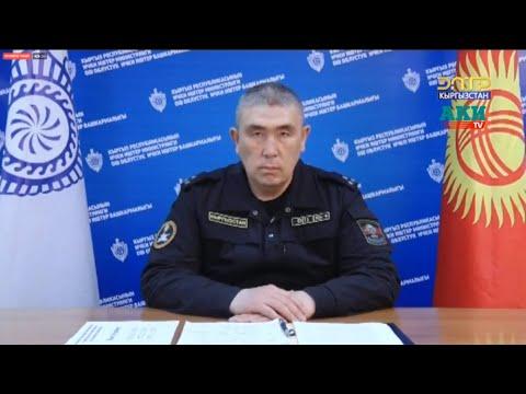 Комендант города Ош Малик Нурдинов о ситуации с коронавирусом. 7 апреля