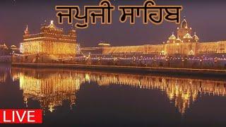 Japji Sahib Live | Sachkhand Shri Harimandar Sahib | Hazuri Ragi | Gurbani Kirtan