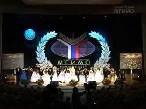 Official Anthem of MGIMO-University Гимн МГИМО Текст: Сергей Лавров