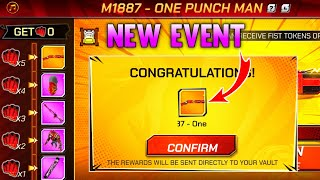 M1887 ONE PUNCH MAN EVENT | FREE FIRE NEW EVENT | FREE FIRE ONE PUNCH  EVENT | FRES FIRE M1887 EVENT