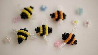 비즈로 꿀벌 만들기 🐝 쉬움주의 / 귀여움주의