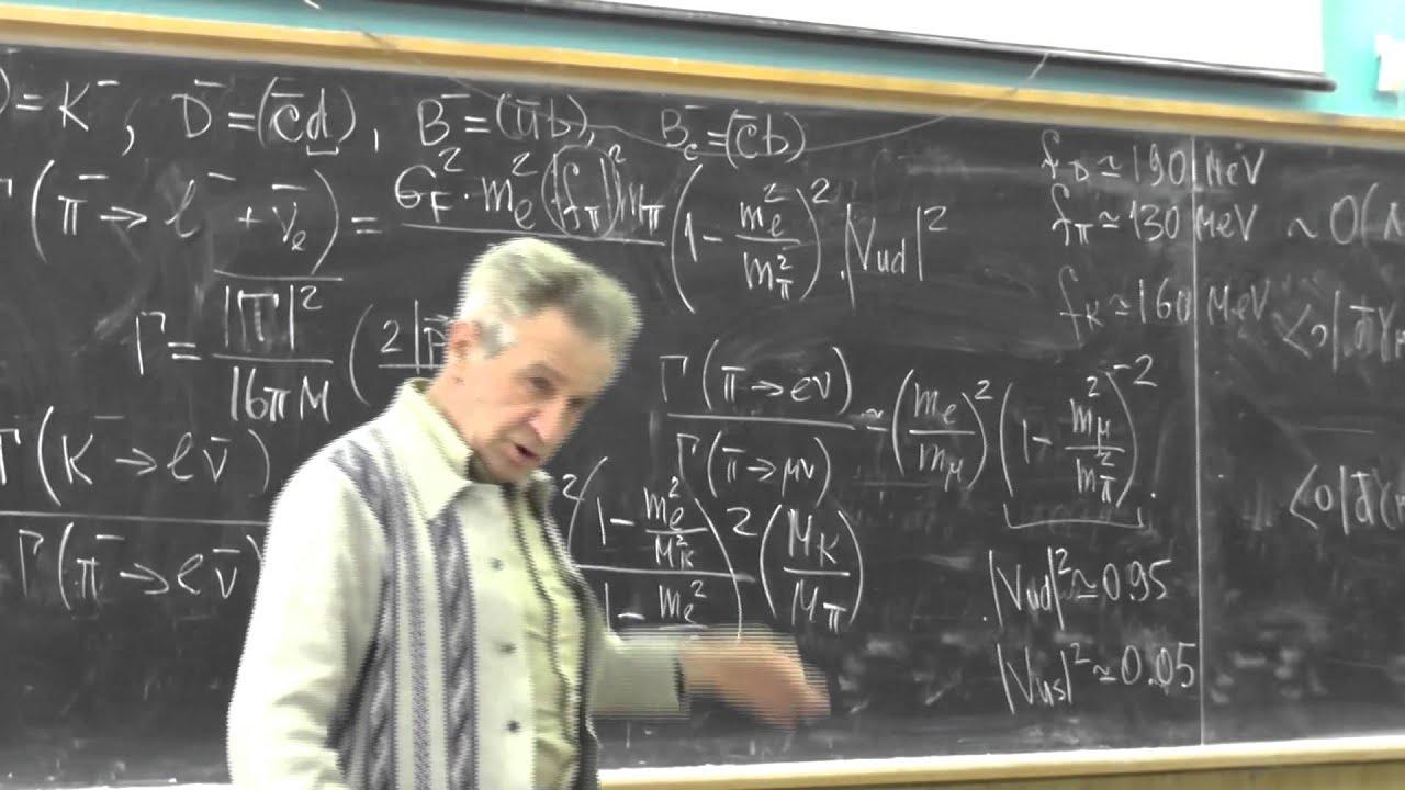 Теория электрослабых взаимодействий. Профессор В. Л. Черняк. Лекция 9.