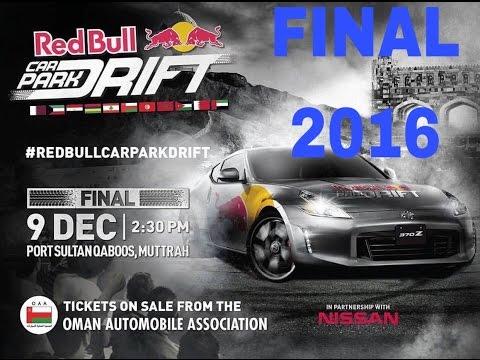 Final Red Bull Car Park Drift CPD Muscat 2016  HD نهائي بطوله ردبول كاربارك درفت مسقط