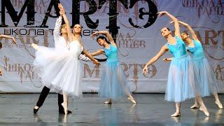 Хореография для взрослых, уроки балета в школе танцев МАРТЭ.