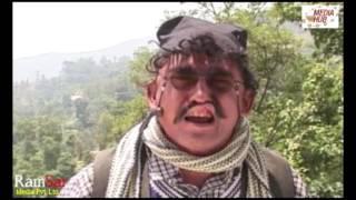 Meri Bassai, Full Episode 321